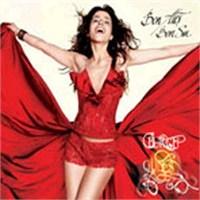 Burcu Güneş - Ben Ateş Ben Su (cd)