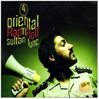 Sultan Tunç - Orıental Rap'n Roll