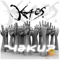 Yakup - Kaos