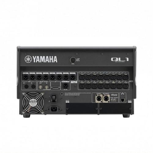 Yamaha ql 1 dijital mikser fiyat taksit se enekleri for Yamaha ql 3