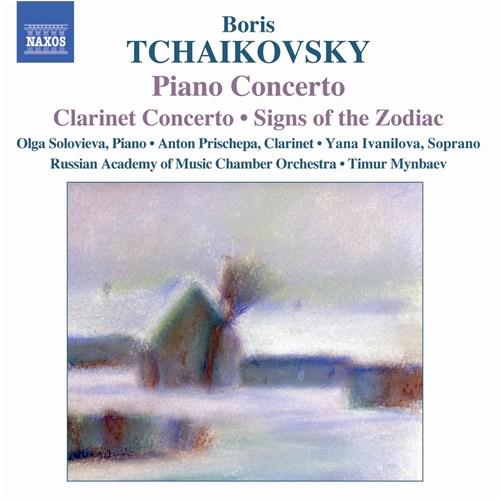 Boris Tchaikovsky - Piano Concerto Cd