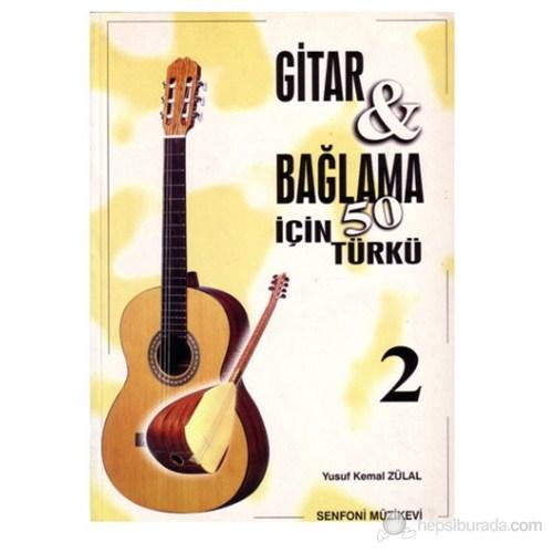 Halk Türküleri 2 [Kemal Zülal]