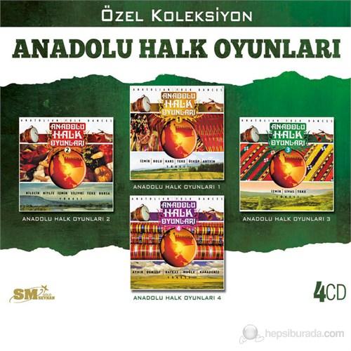 Anadolu Halk Oyunları Özel Koleksiyon (5 CD)