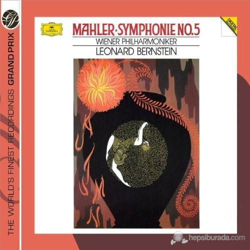 Leonard Bernsteın - Mahler: Symphony No:5