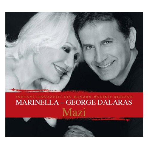 Marinella & George Dalaras - Mazi