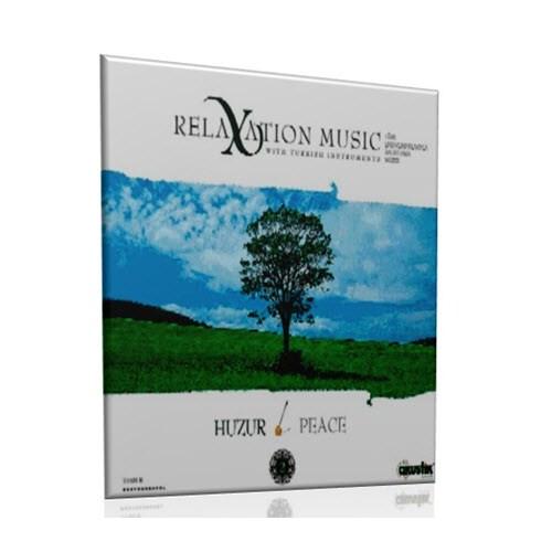 Relaxation Music 2: Huzur (Tanbur) - Hulusi Babalık