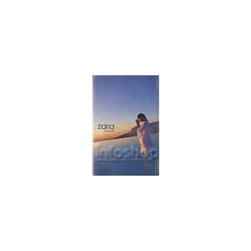 Boyut (cd)