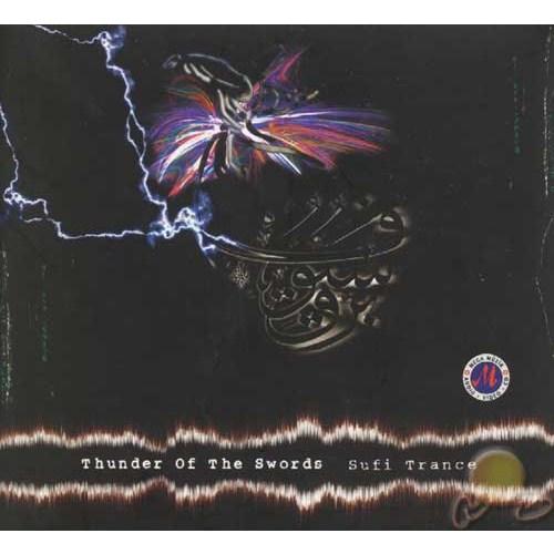 Thunder Of The Swords (mega) (cd)