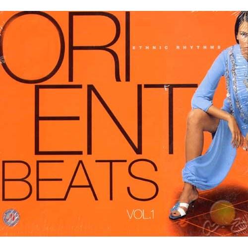 Orient Beats VOL.1 (mega)