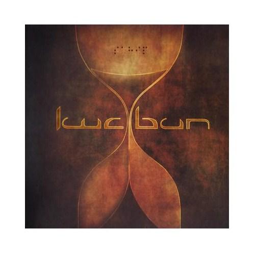 Kurban - Sahip