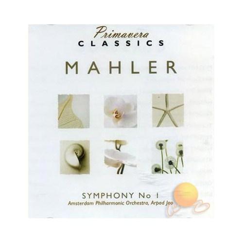 Mahler - Symphony No: 1