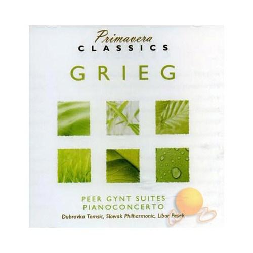Grıeg - Peer Gynt Suıtes Pıanoconcerto