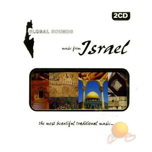 Global Sounds - Music From Israel