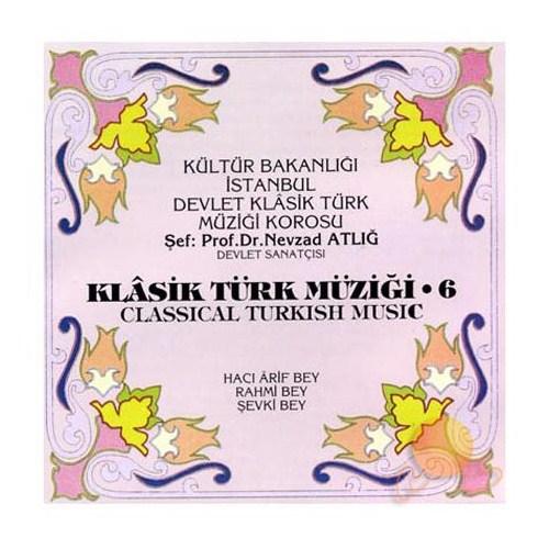 Nevzad Atlığ - Klasik Türk Müziği 6