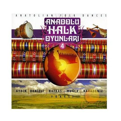 Anadolu Halk Oyunları 4 - Anatolian Folk Dances