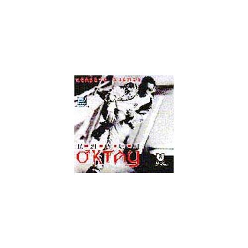 Herşeye Rağmen (cd)