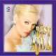 Ajda Pekkan - The Best Of (2 Plak)