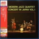 Warner The Modern Jazz Quartet - Concert in Japan Vol.1