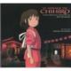 Warner Joe Hisaishi - Le Voyage De Chihiro