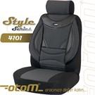 Otom Style Standart Oto Koltuk Kılıfı Stl-4101