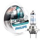 Philips H7 X-treme Vision 2'li Ampul Seti- %130 DAHA FAZLA IŞIK