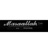 ModaCar MAŞAALLAH Aliminyum Nikelaj Sticker 104740
