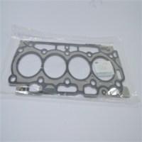 Fomoco Ford Yeni Focus (C346) Silindir Kapak Contası 1 Çentik 1.6 Diesel
