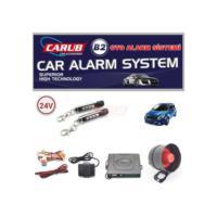 Carub B2 Alarm Kumandalı 24V Kalem Tip
