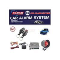 Carub B2 Alarm Kumandalı 24V Oval Kemerli