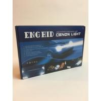 Eng Hid H4 Uzun Kısa 8000 K Xenon Set H4 Zenon Far Seti