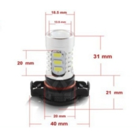 Tsc H16 Led Sis Far Lambası Ampülü