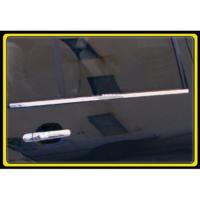 Omsa 7506141 VW JETTA Cam Çıtası 2006 - 2011 Arası 4 Parça