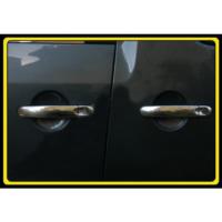 Omsa 7534045 VW CADDY Kapı KoluDar Modeldir. 2004 ve Sonrası 4 Kapı