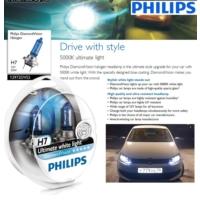 Philips H7 Tip Dıamondvısıon Ampül Seti 104929