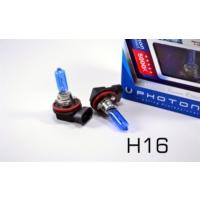 Photon H16 Tip Xenon Efect Ampül Seti