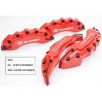 Brembo Kabartmalı Kırmızı Ön-Arka Kaliper Kapak Seti 104363