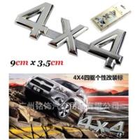 Tvet Arma Nikelaj Yazı Metal 4X4 9Cm X 3 5Cm