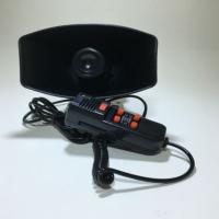 Tvet 5 Sesli Mikrofonlu Siren 12V 100W