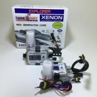 Tvet Xenon Far Seti Canbus H7 8000K Kalın Balans Explorer