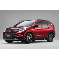 Basamak Honda Crv 2015-2017 Yan Basamak Orjinal Oem Bar Ayaklık