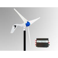 Lexron Rüzgar Trübünü 500W + Şarj Kontrol Cihazı
