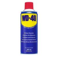 Genel Amaçlı Sprey 200Ml WD-40