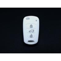 Gsk Kia Ceed Kumanda Kabı Koruyucu Silikon Kılıf 3 Tuş 2010-2013 Beyaz