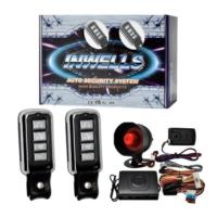 İnwells Oto Alarmı 12V 3823B