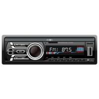 Avgo Radyolu USB/ SD/ MMC Girişli 307 Teyp