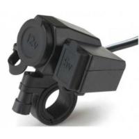 Prc Telefon Şarjı Usb & Çakmaklık Su Geçirmez Wupp-4