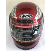 Ncr Çeneli Kapalı Motosiklet Kaskı
