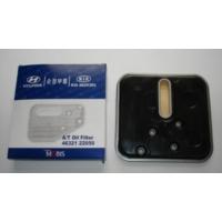 Ypc Hyundai Elantra- 98/01 Otomatik Şanzuman Filtresi 1.5Cc Orj.No:4632122050 (Hmc)
