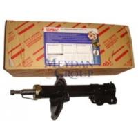 Ypc Nissan Maxima- A33- 03/06 Ön Amortisör Gazlı L (P&J Tayvan)