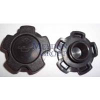Ypc Nissan Pick Up- D21- 86/88 Motor Yağ Kapağı (Sd23/25) 2.3/2.5Cc